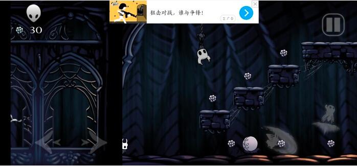 空洞骑士游戏