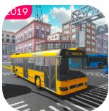 城市旅游巴士模拟器2019