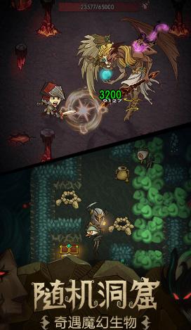 贪婪洞窟_贪婪洞窟中文版_贪婪洞窟手机游戏下载