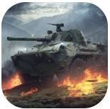 坦克部队大规模战争